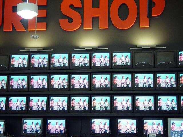 1413336648854 - Suggestion des meilleurs achats de téléviseurs en fonction de la taille